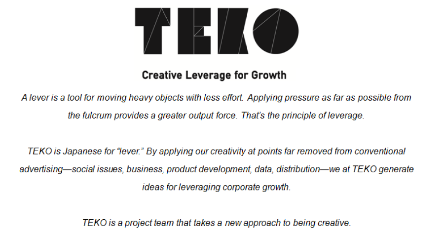 New TEKO project team brings creativity to business growth
