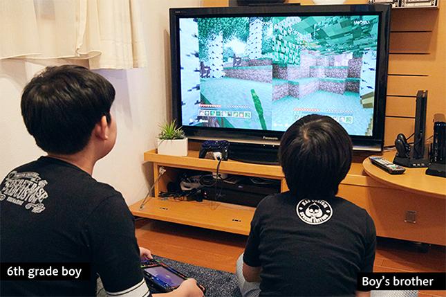 """Japanese Children: 20 Years of Change 2: """"Freemium Natives"""