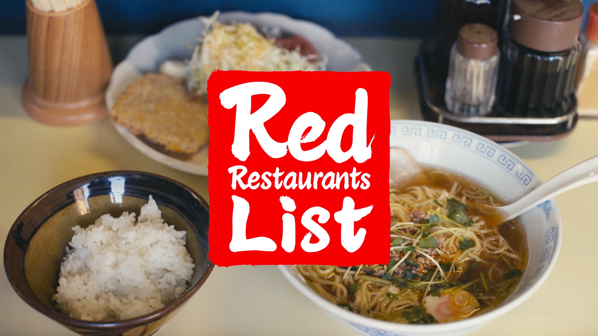 The Red Restaurants List: Local food simply too good to lose