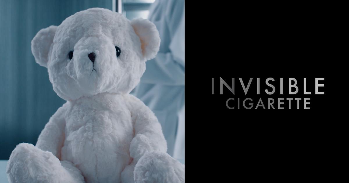 Invisible Cigarette | HAKUHODO